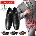 Texcyluxe11