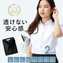 レディース ブラウス カッターシャツ ワイシャツ 事務服 オフィス半袖 \2枚セットで¥3000円/ スーツ インナー 形態…