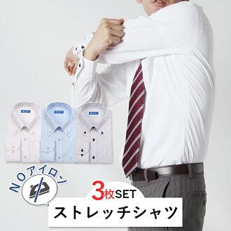 要点5倍!最强的免烫伸展长袖子衬衫3张安排形状记忆非熨斗刻刀衬衫绅士[衬衫长袖子形态稳定人伸展衬衫西服工作社会一员常规宽大的按钮降低]