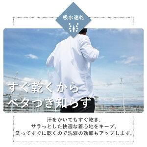 ワイシャツまるでポロシャツ一生ノーアイロンニットシャツ[洗濯後返品OK]長袖形態安定ノンアイロン形状記憶ストレッチニットワイシャツメンズYシャツドレスシャツカッターシャツニット生地ビジネス仕事結婚式白ホワイト青スリム標準体おしゃれ男性
