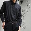 美しいブラックストライプ 黒シャツ メンズ ドレスシャツ 長袖 ワイシャツ 2枚衿 Yシャツ 形態安定 長袖ワイシャツ ビジネス 結婚式 ステージ衣装 黒 ストライプ ボタンダウン スリム 大きいサイ