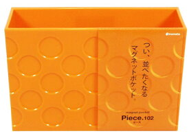 イノマタ化学 ピース102(ワイド)オレンジ
