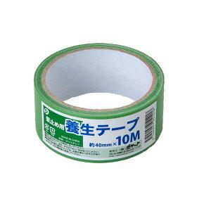 ポケット 養生テープ40mm×10m