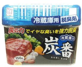小久保工業所 炭番 冷蔵庫用 脱臭剤150g 100円均一