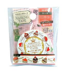 マスキング紙テープ ケーキ 15mm×8m