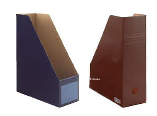 A4ファイルボックス タテ型 ベーシック
