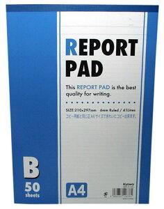 【7016】A4レポート用紙B罫
