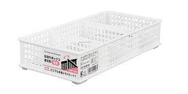 サナダ精工 仕切りボックス 長方形浅型 ホワイト