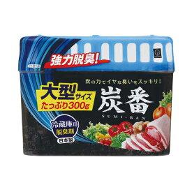 炭番 冷蔵庫用 脱臭剤大型 300g