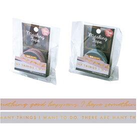 マスキングテープ 15mm幅 英字ロゴ