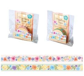 マスキングテープ 15mm幅水彩花柄