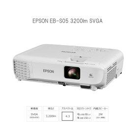 プロジェクター レンタル 1日プラン EPSON EB-S05 3200lm SVGA【送料無料】【プロジェクターレンタル屋さん】【レンタル】