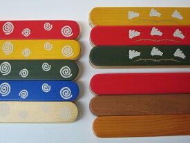 【訳あり】 おしゃれ かわいい 箸ケース 木製 スライド式 箸箱 お弁当箸 大特価 子供用のお箸入れとしても 和食器
