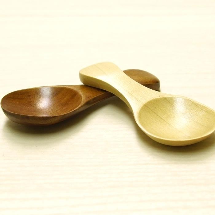【送料無料】茶さじ 天然木製 選べる2個セット スリ漆 ナチュラル 茶匙