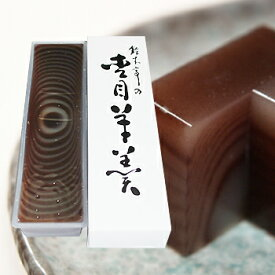 杢目羊羹の鈴木亭:富山の伝統銘菓「杢目羊羹 大型」