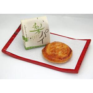瀧味堂:富山の呉羽幸水「梨パイ 10個入」富山の人気店のお菓子