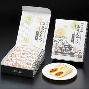林盛堂本店:越中八尾「あまんだら(5ヶ入×2箱)」エージレス包装