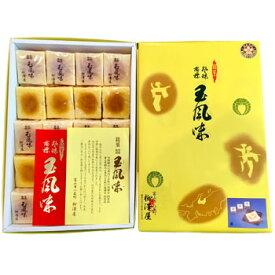 柳澤屋:「玉風味(20個入)」大正時代より皆様にご愛用されてきました(夏季はクール冷蔵便)