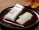 絹のようにきめ細やかで柔かな餅菓子「羽二重餅 12包入×2個」:村中甘泉堂