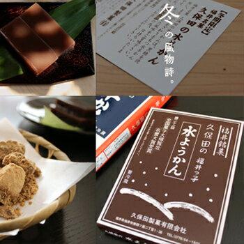 久保田製菓:福井の冬の風物詩 老舗自慢の「水羊かん(パック小)5枚入」 ※季節商品※