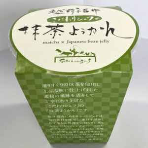欧風食堂サラマンジェフ:越前プレミアム抹茶ようかん×8個(クール冷凍便)