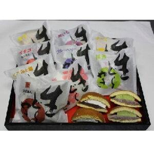 岡本善七製菓「生クリームどら焼き5個セット(ギフト)」(クール冷凍便)