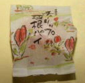 砺波の河合菓子舗「チューリップ球根パイ20個入」 人気の富山銘菓