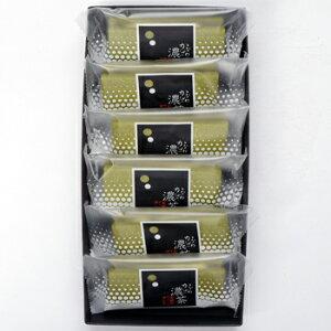 ぶどうの木「かなざわ濃茶大納言クリームサンド(6個入×2箱)」(クール冷蔵便)