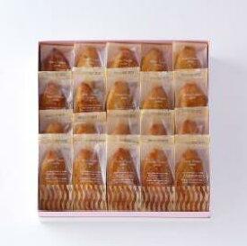 ふらん・どーる「山科長者 20個入」五郎島金時芋を使用した芋菓子(スイートポテト)