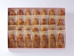 ふらん・どーる「山科長者 28個入」五郎島金時芋を使用した芋菓子(スイートポテト)夏季はクール冷蔵便