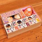 金沢東山百番屋:かわいいものが好きな方へ「セレクトギフトBOX」