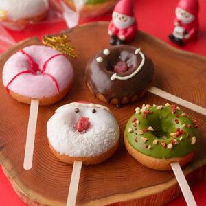 ウフフ「サンタのドーナツセット ミニドーナツバー パーティセット(7本)[ご自宅用簡易包装]」:クリスマスパーティやギフトに!