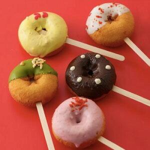 ウフフ「ウフフドーナチュ ミニドーナツバー ギフトボックス(3箱セット)」クール冷凍便:内祝いやギフトにぴったり!バレンタインにも最適