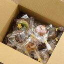 ウフフ「ウフフドーナチュ ミニドーナツバー15本セット(ご自宅用簡易包装)」クール冷凍便:金沢のママたちの手作りド…