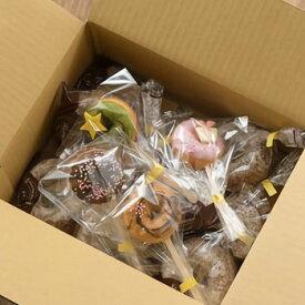 ウフフ「ウフフドーナチュ ウィンタードーナツ15本パーティセット(ご自宅用簡易包装)」クール冷凍便:金沢のママたちの手作りドーナツです