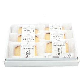 堀他:「山廃仕込純米酒 天狗舞 シルクケーキ 6枚入」名酒を贅沢に使ったケーキ
