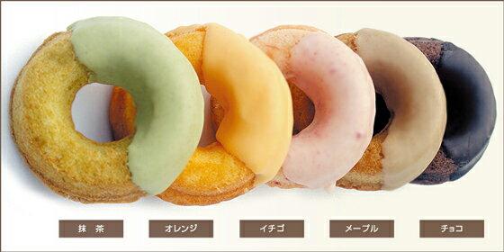 小堀菓舗「焼チョコドーナツ 15個入」 あっさり低カロリー