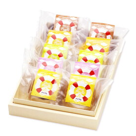 小堀菓舗「Ring Float(リング・フロート) 10個入(クール冷蔵便)」 あっさり低カロリー