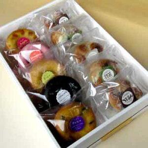 たまご工房エグエグ:「ギフトセット10個入」ヘルシーな焼きドーナツともちパイのセット(クール冷蔵便)