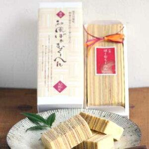 お菓子処 丸岡家:「和風ばーむくーへん×2本」和三盆糖使用の和テイスト/四角い形が特徴
