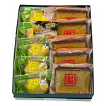 ベルジェ・ダルカディ弁慶堂:弁慶堂のあじわいカステラと大人のレモンケーキ(各5個)セット(クール冷蔵便)