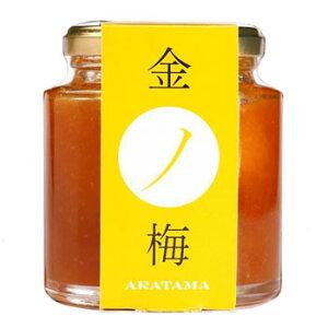 新珠製菓:黄金の梅をたっぷり使った無添加ジャム「金ノ梅 黄金煮ジャム×2個」