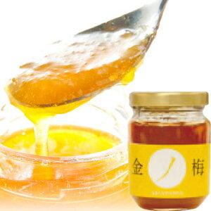 新珠製菓:黄金の梅をたっぷり使った無添加ジャム「金ノ梅 黄金煮ジャム(小瓶)×3個」