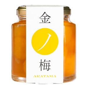新珠製菓:肉厚で良質な黄金の梅をたっぷり使った「金ノ梅 甘露煮×2個」