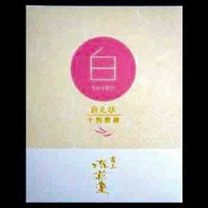 あいば食品「海煎堂 白えび十割煎餅(24枚入×2箱)」 新湊産の白えびを100%使用