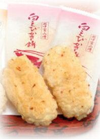 白 えび かき餅 白えびかき餅|富山の美味しい干物・特産品