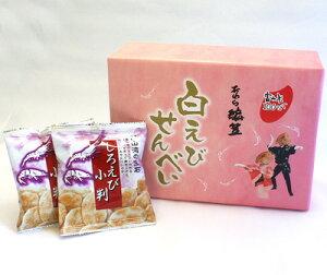 玉生酒分店:白えびせんべい[小(5袋入×4箱)]