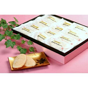 金沢銘菓 「箔のかおり」箱入り(30枚)