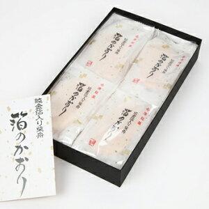 今屋:金沢銘菓 「箔のかおり(10枚入)箱入り×2箱」 柴舟に金箔を散らした優雅なお菓子