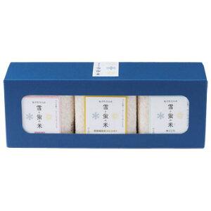 エッチ・ジェイ・ケイ:「雪と蛍の米 食べ比べセット(2)[2合×3個](3種)」鮮度・美味しさそのまま真空パックタイプ!